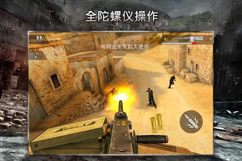 现代战争2:黑色飞马