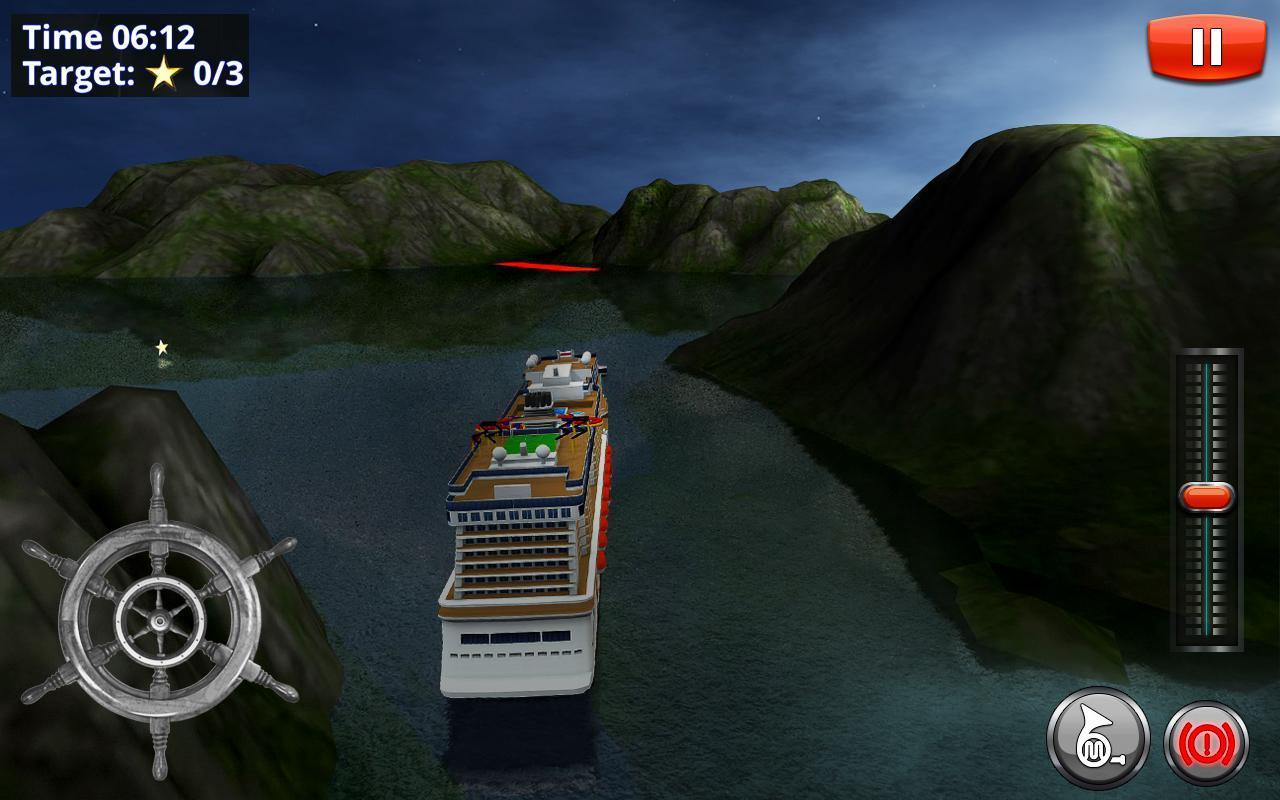 大型游轮模拟器