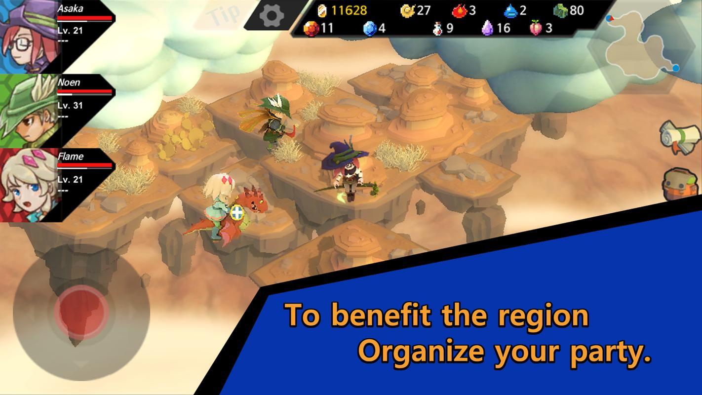 龙之云游戏截图