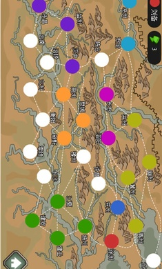 三国时代游戏截图