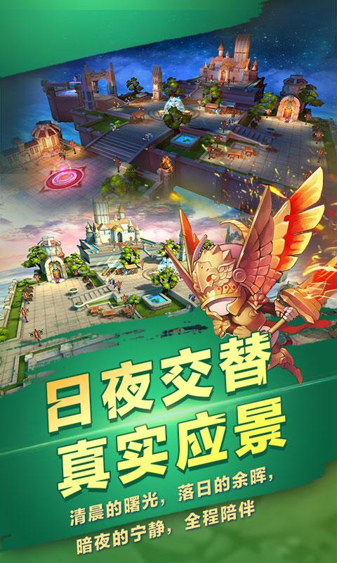 梦幻龙域GM版游戏截图