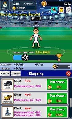 足球明星点击养成