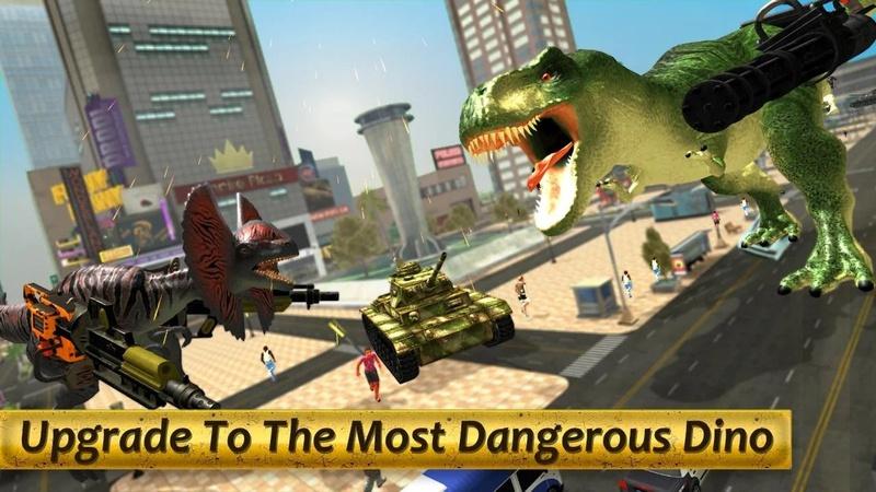 恐龙生存斗争