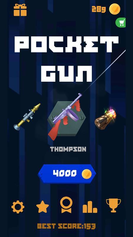 魔幻口袋手枪