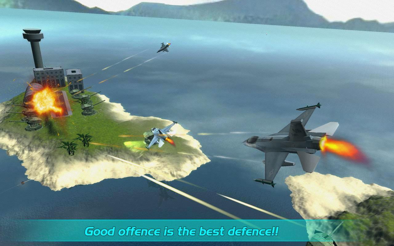 空军战机:王牌战斗