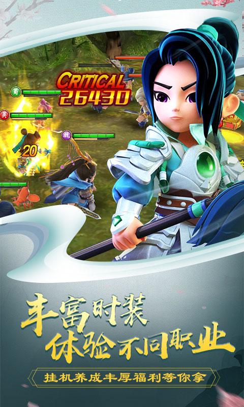 吕小布外传商城版游戏截图3