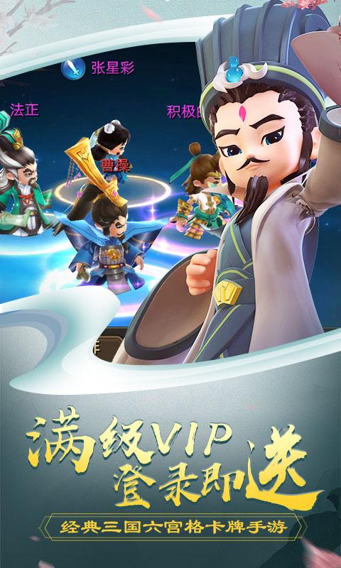 吕小布外传商城版游戏截图1