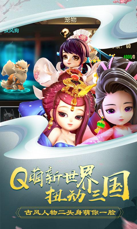 吕小布外传商城版游戏截图4
