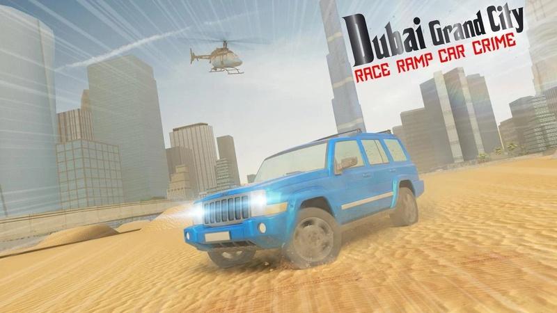 迪拜汽车特技