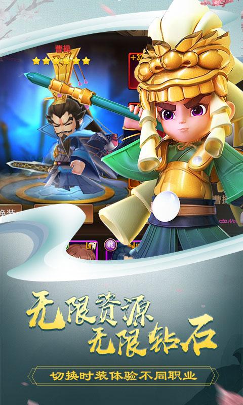 吕小布外传商城版游戏截图2