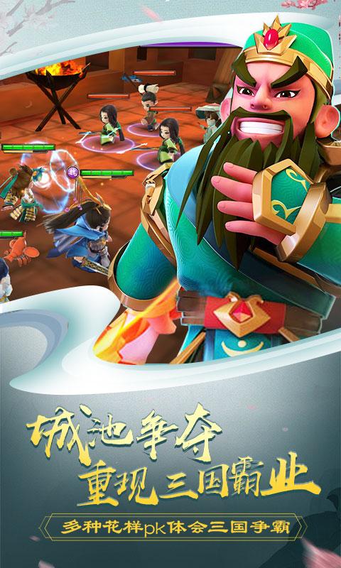 吕小布外传商城版游戏截图5