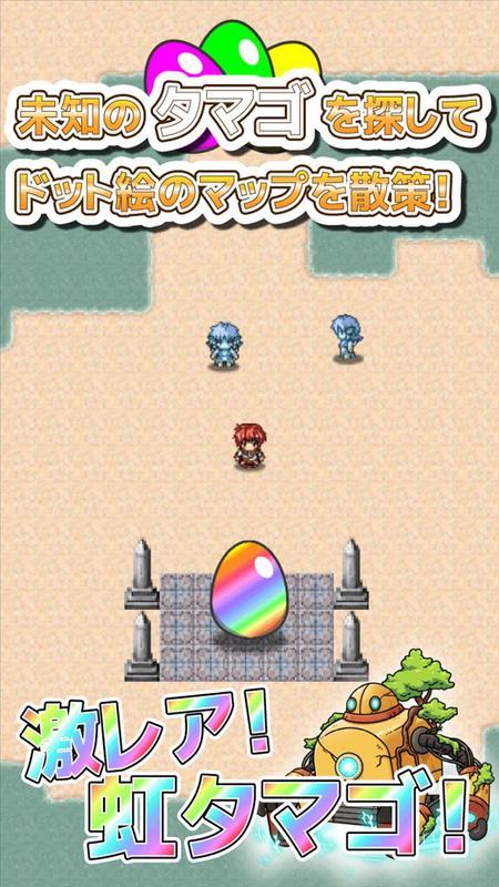口袋农场:未知的蛋与魔王
