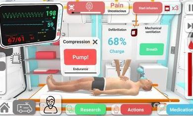 康复公司:医疗模拟器