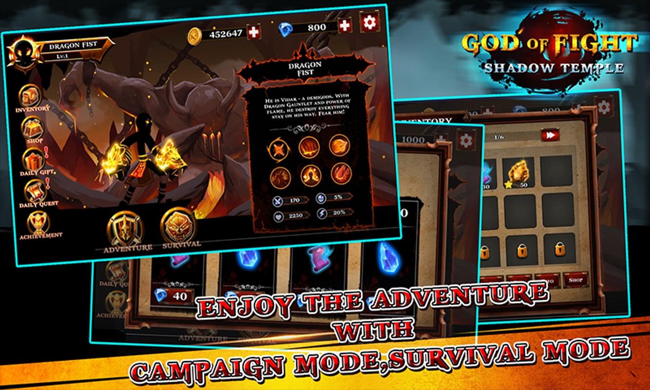 影子神殿:上帝之战