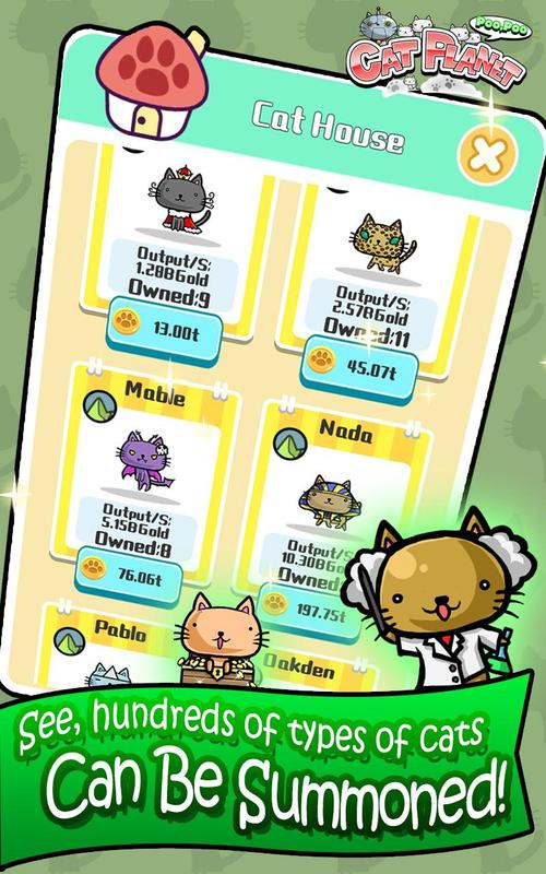 猫咪星球游戏截图