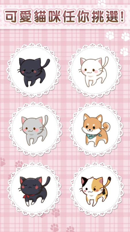 猫咪咖啡厅2:奥客观察日记