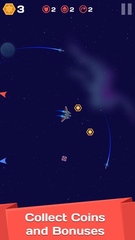 导弹与小行星