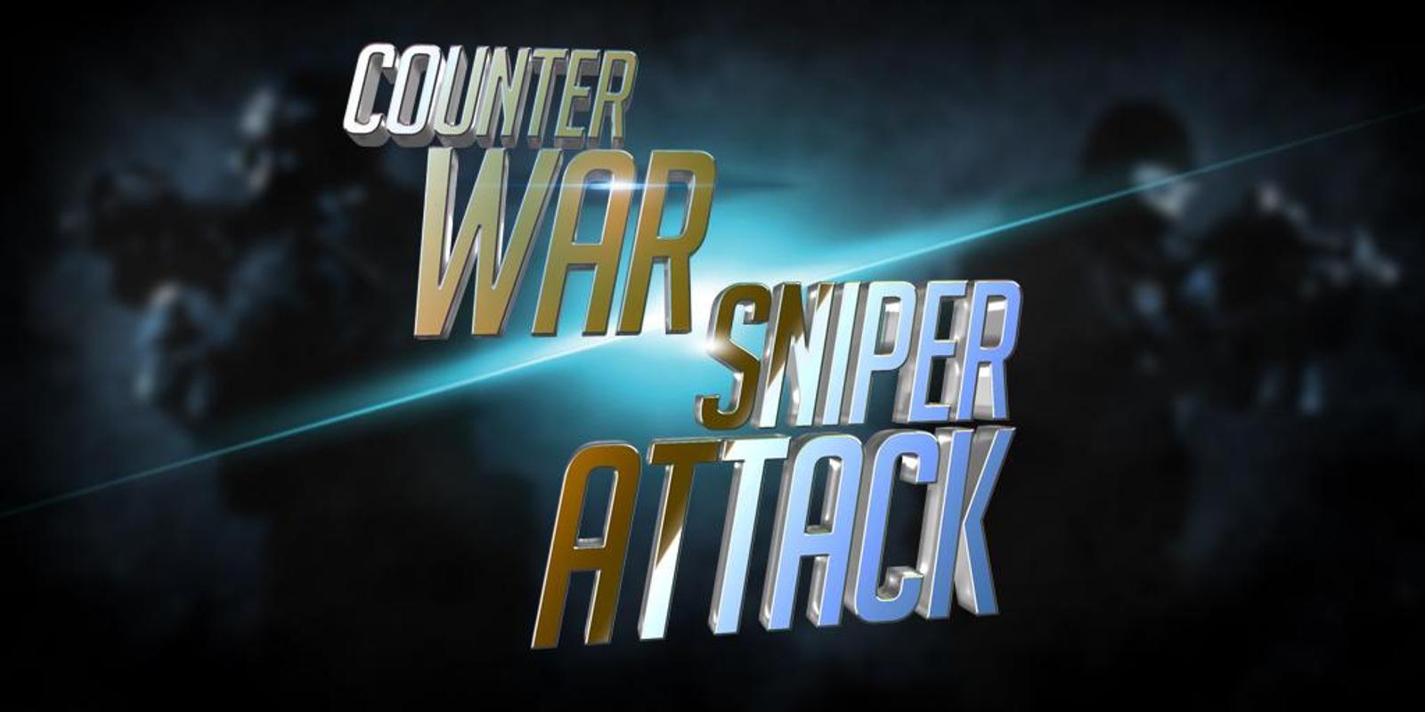 反恐战争:狙击