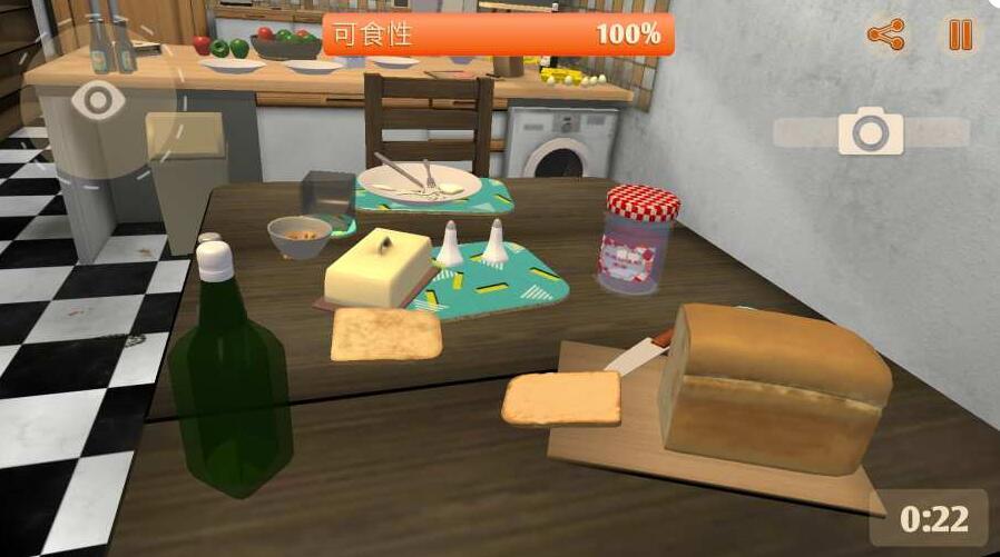 我是面包游戏截图4