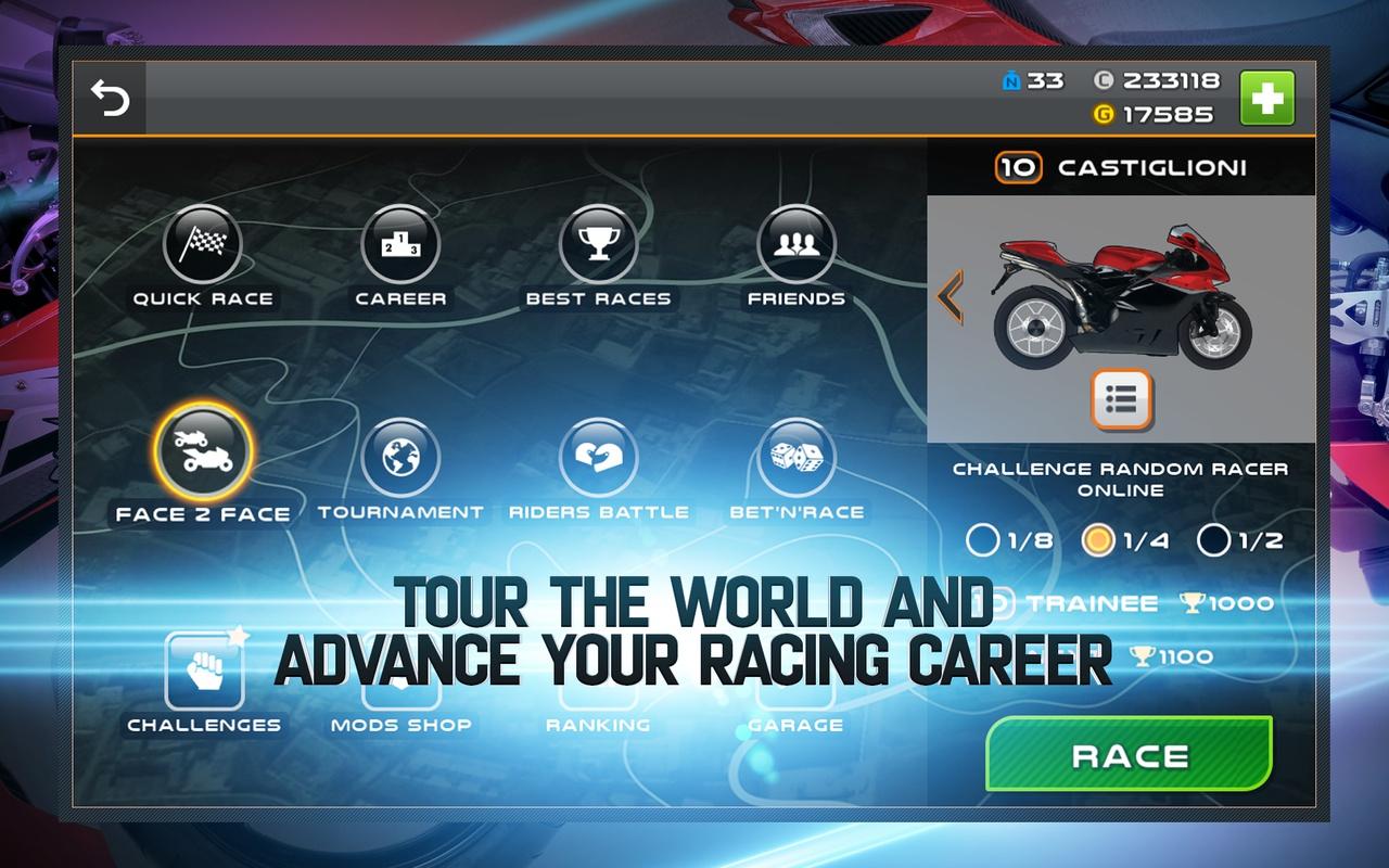 加速赛车:摩托