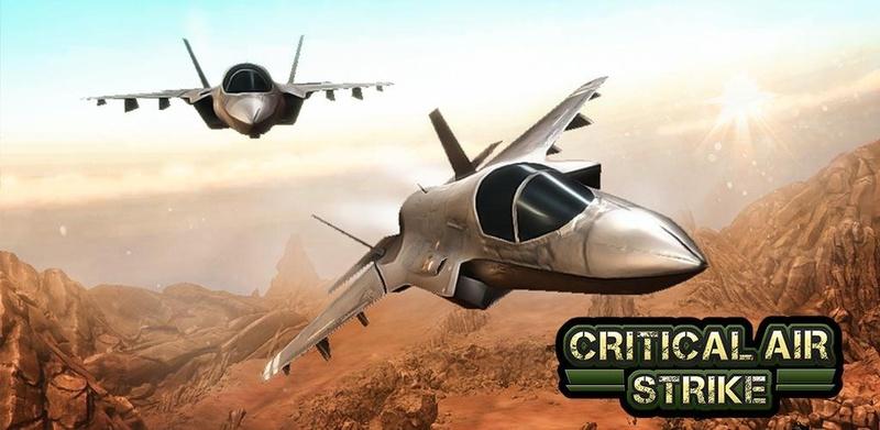 致命空袭游戏截图