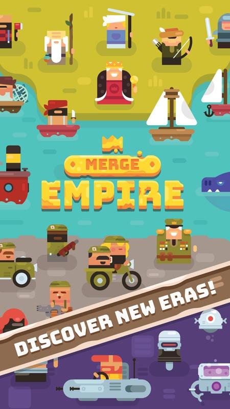 合成帝国游戏截图
