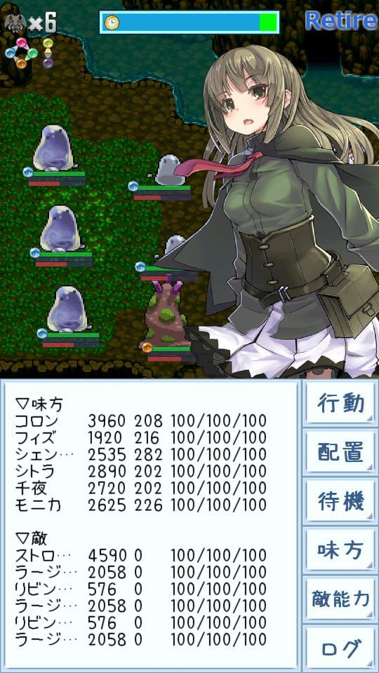 迷宫魔女游戏截图