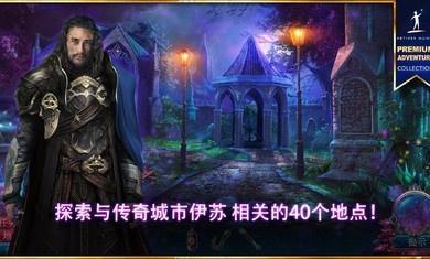 神话探索者2:淹没之城