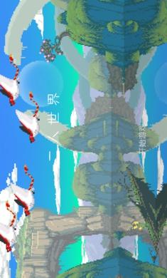 二人世界游戏截图3