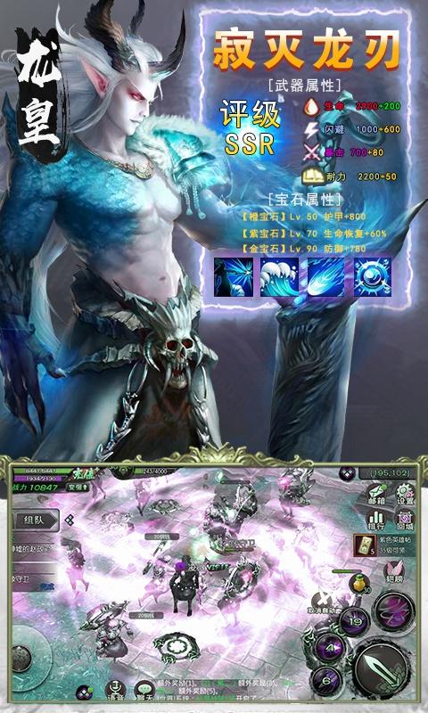 执剑江湖海量版游戏截图3