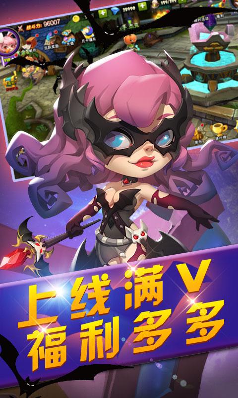 疯神之战星耀版游戏截图4