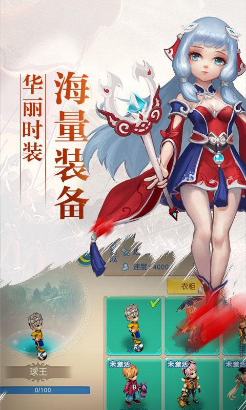诛仙封神传(梦回奇缘)