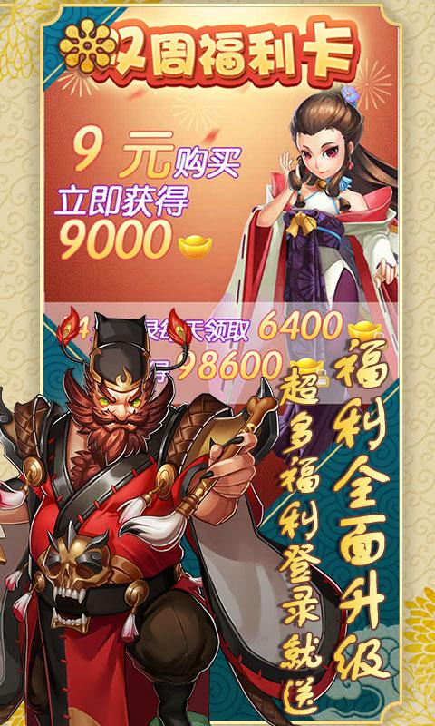 战神世纪游戏截图1