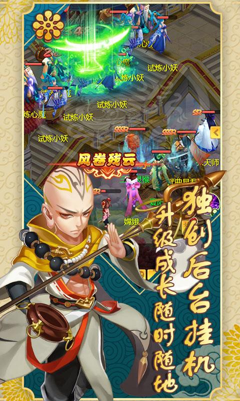 战神世纪游戏截图3