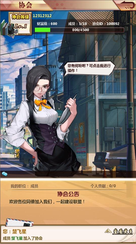天天编辑(GM版)游戏截图