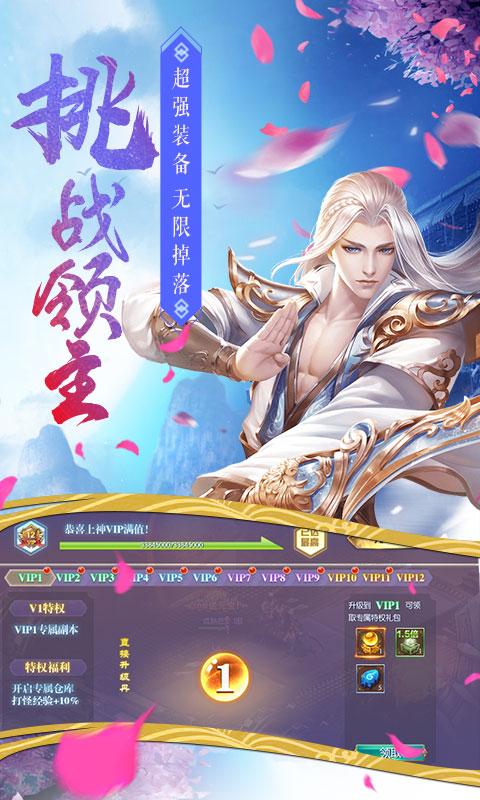 唐门六道(定制专服)