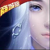 剑道仙语(商城版)