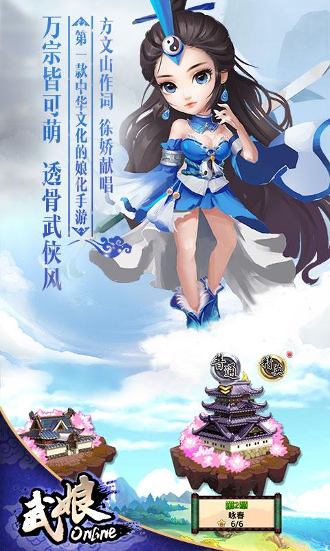 武娘(定制商城)