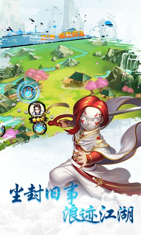 战甲online(星耀特权)