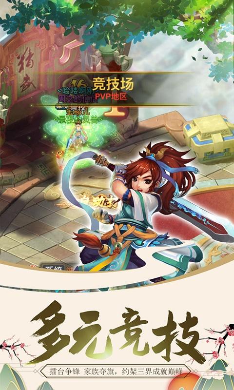 魔幻客栈(福利特权)