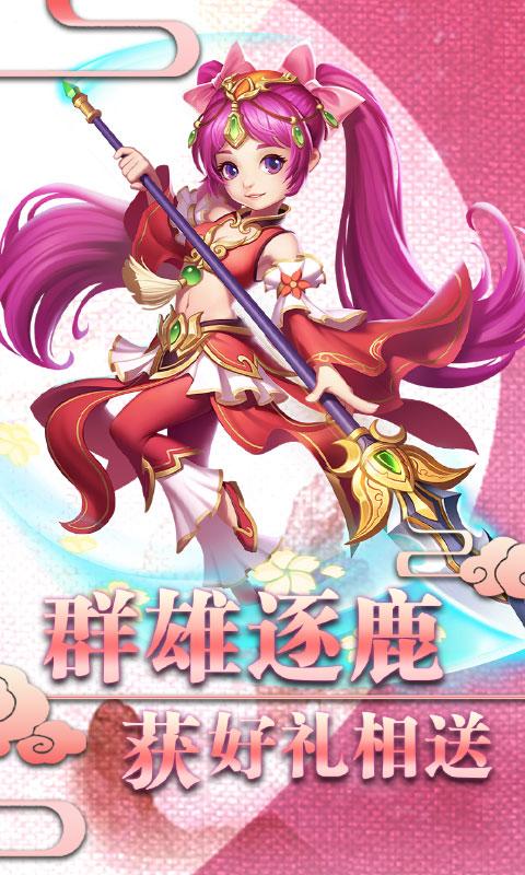 西游记之天蓬元帅(飞升特权)