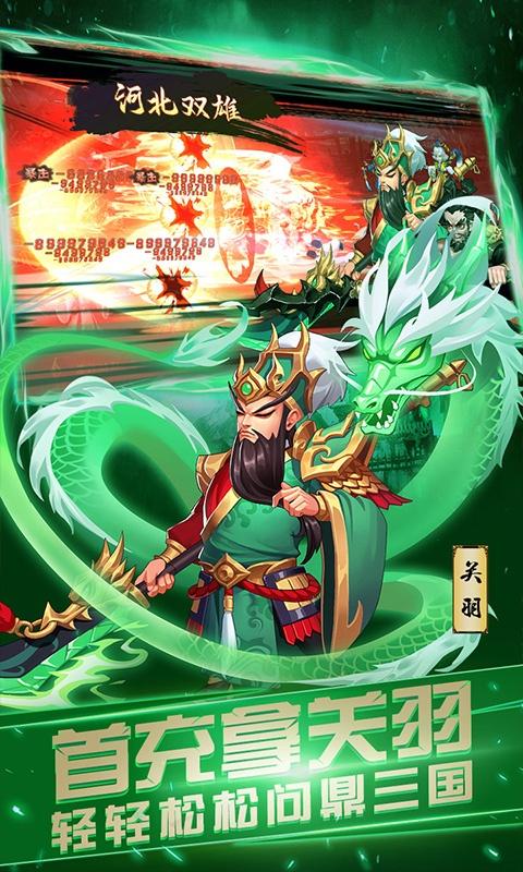 龙之剑圣(福利特权)