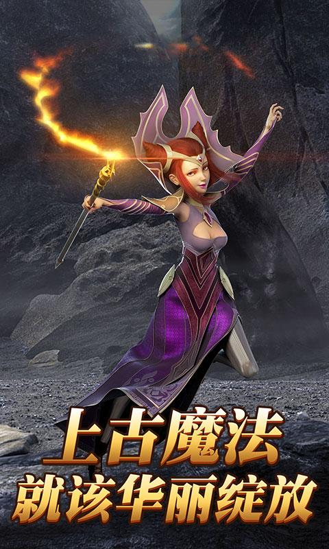 热血武魂(诸神特权)