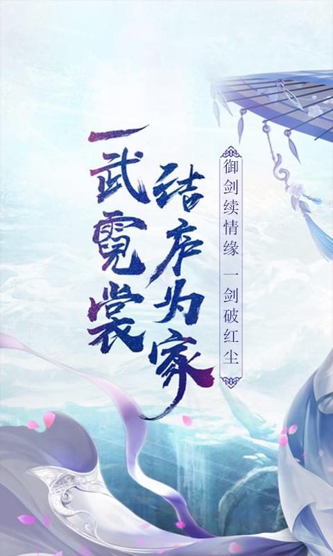 御剑红尘(全民修仙)