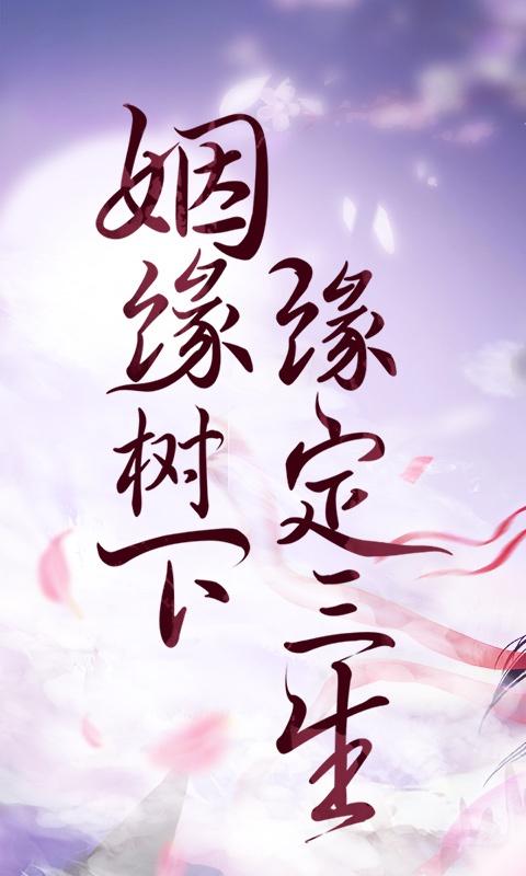 剑凌苍穹(豪华特权)