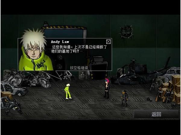 虚拟对战2终极无敌版
