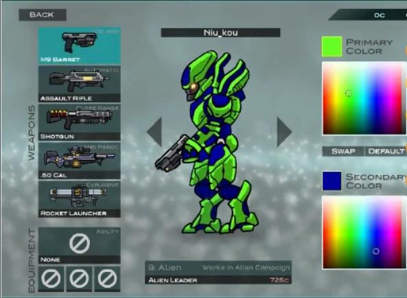 未来战士3无敌版