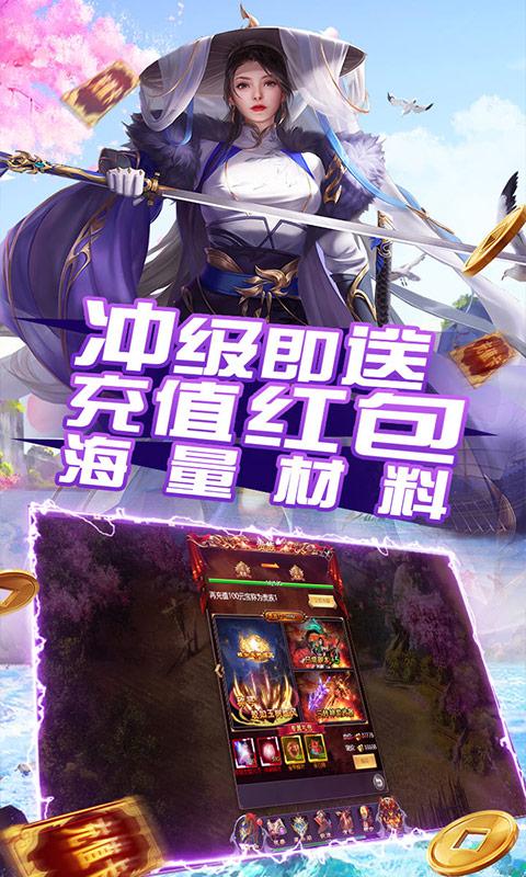 魔法仙灵(送68元红包)