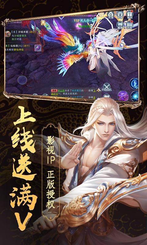 兰陵王(0元购)