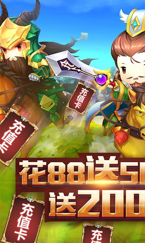 王者战歌(送千元充值)